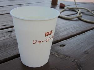 神津牧場のジャージー牛乳