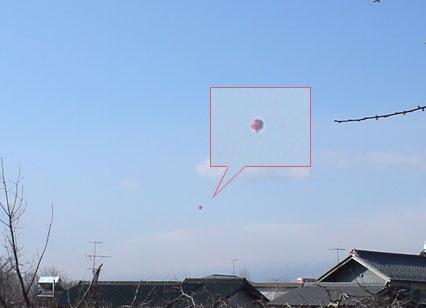 未確認飛行物体?